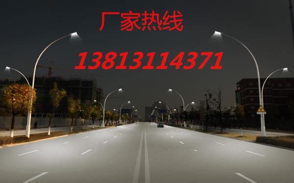 36w 太阳能led路灯图片/36w 太阳能led路灯样板图 (1)