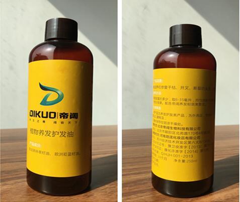 正规头发护理品牌_帝阔(图)