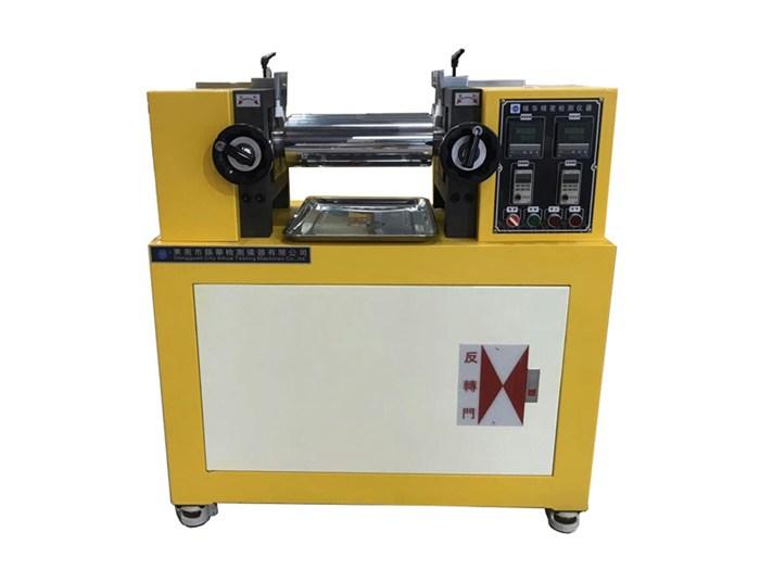 混炼机、锡华小型混炼机、塑胶混炼机