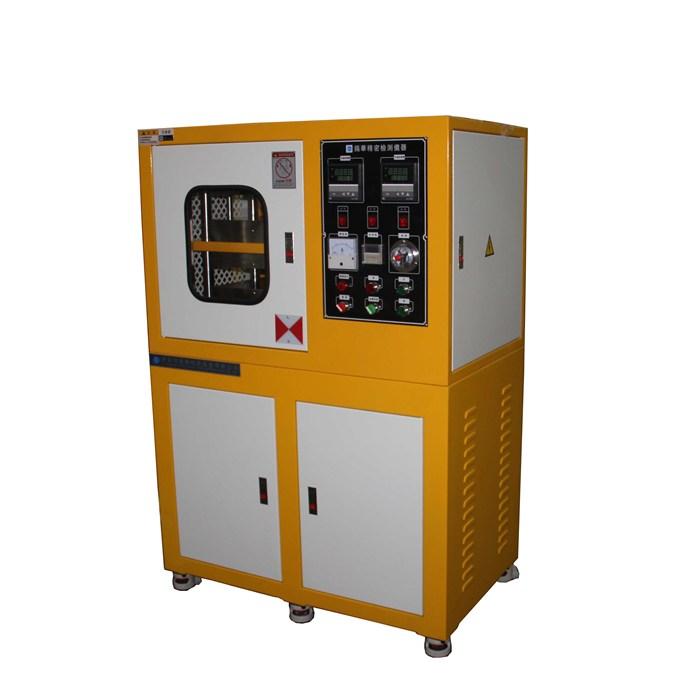 硫化机,压片硫化机,实验室硫化机
