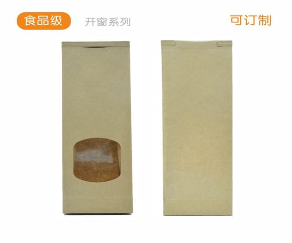 云南牛皮纸包装厂家报价