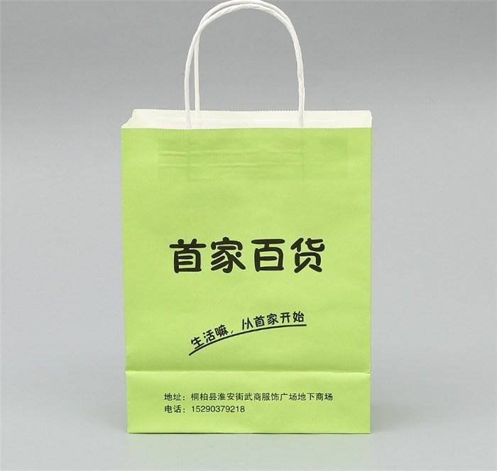 手提袋厂家,纸质手提袋定制,手提袋