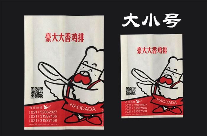 防油纸袋哪里批发、防油纸袋哪里有卖、防油纸袋