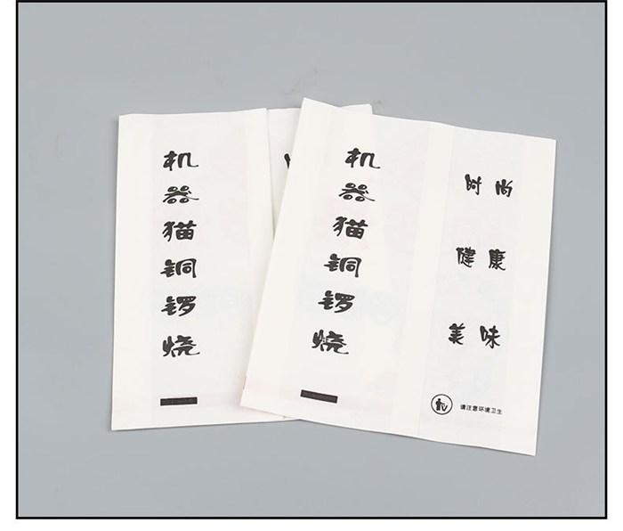 專業生産防油紙袋|防油紙袋|防油紙袋牛皮紙包裝袋