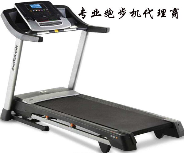 健身房跑步机|跑步机|厂家直销
