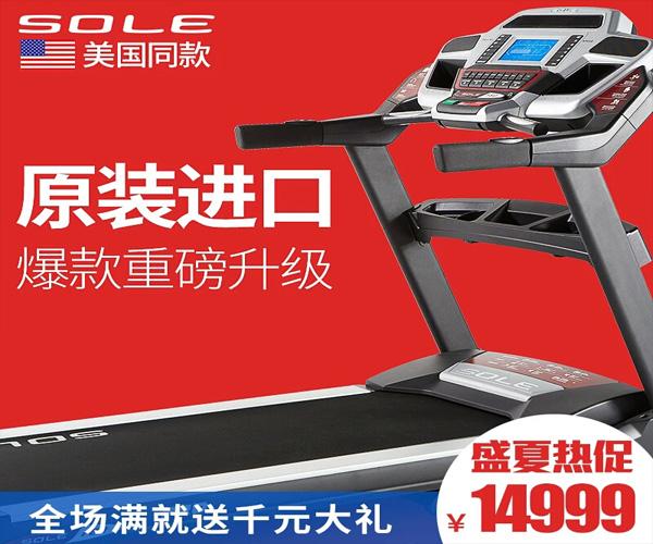 康家_跑步机_跑步机多少钱