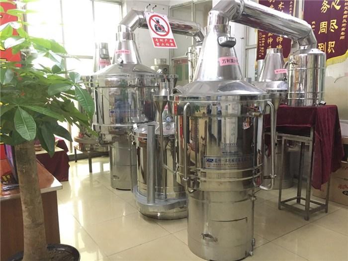酒械供应商_酒械_益本机械