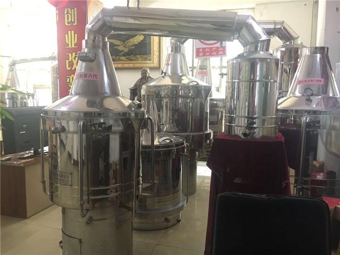 酿酒设备|益本机械|酿酒设备