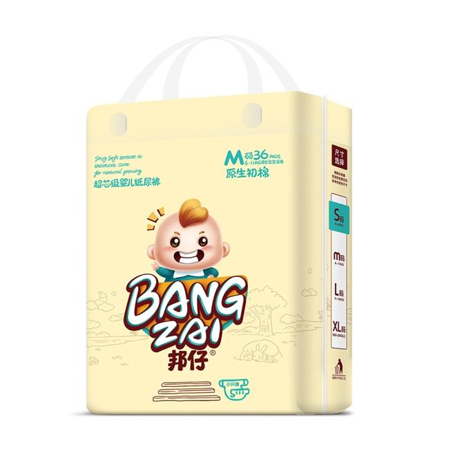 婴儿纸尿裤微商,盈乐卫生用品,婴儿纸尿裤