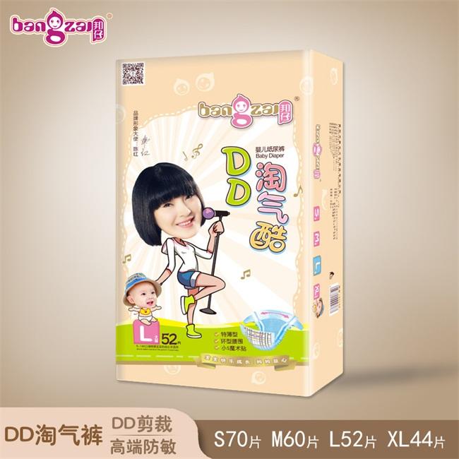 纸尿裤_盈乐卫生用品_纸尿裤型号