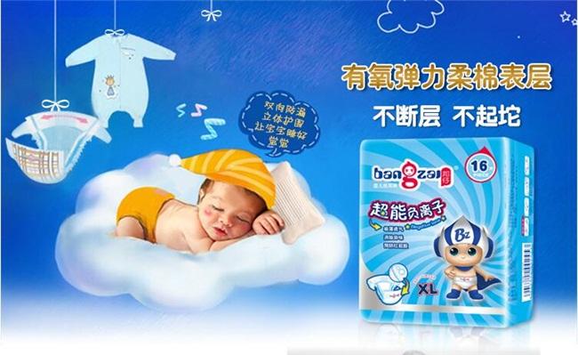 婴儿纸尿裤好不好_盈乐卫生用品_婴儿纸尿裤