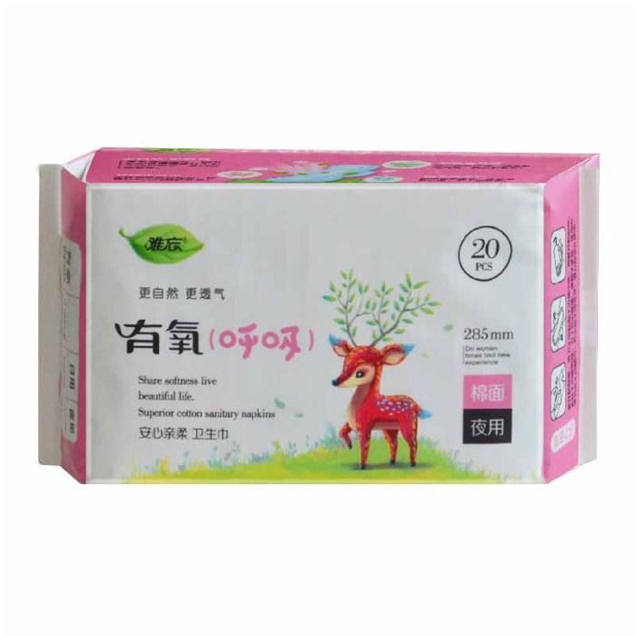 卫生巾厂家|盈乐卫生用品卫生巾批发|卫生巾