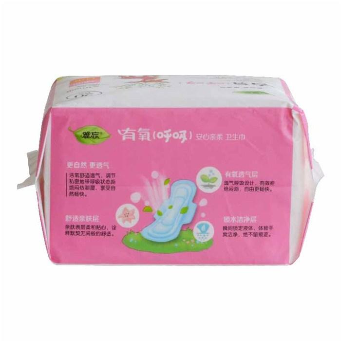 花王卫生巾、卫生巾、盈乐卫生用品