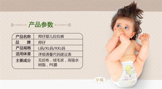 盈乐卫生用品(图)|湖北婴幼儿纸尿裤|纸尿裤