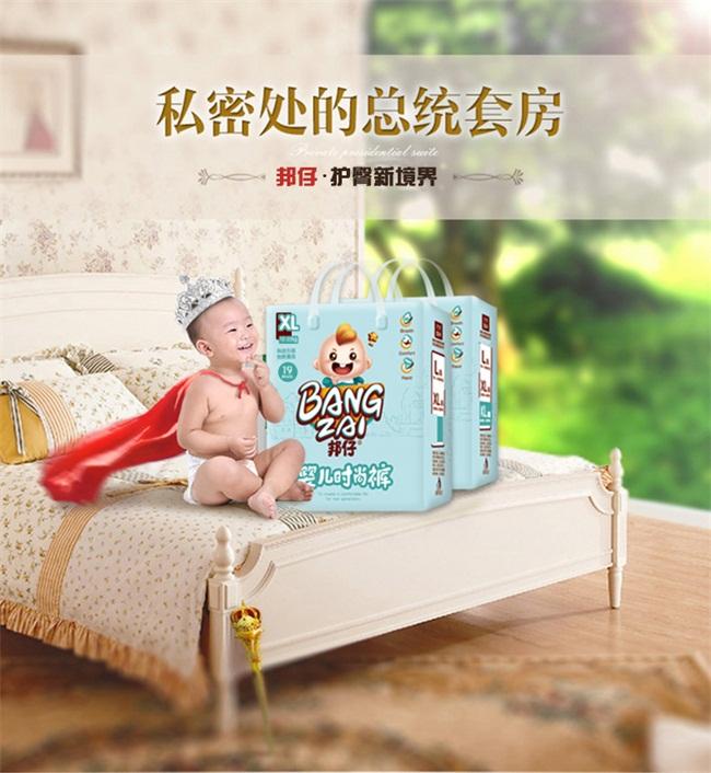 母婴用品代理_母婴用品厂家(在线咨询)_母婴用品