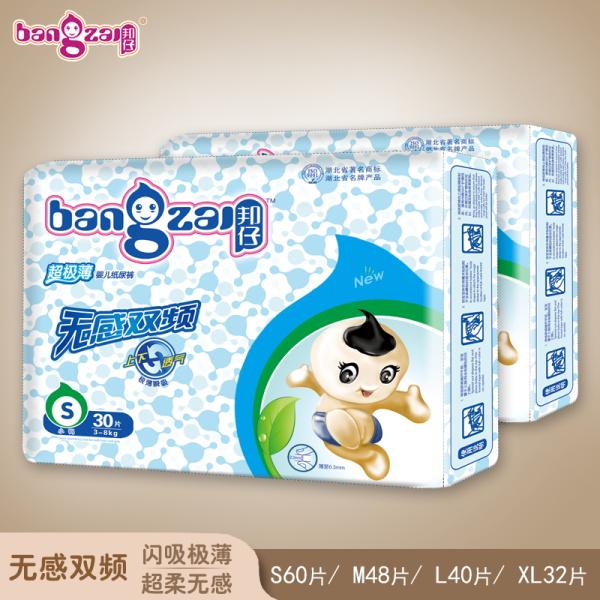 婴儿纸尿裤代理、湖北盈乐卫生用品、内蒙古婴儿纸尿裤