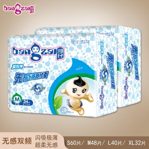 婴儿纸尿裤批发|台湾婴儿纸尿裤|湖北盈乐卫生用品