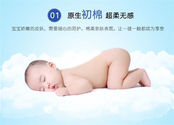婴儿用品品牌哪个好、婴儿用品、盈乐卫生用品