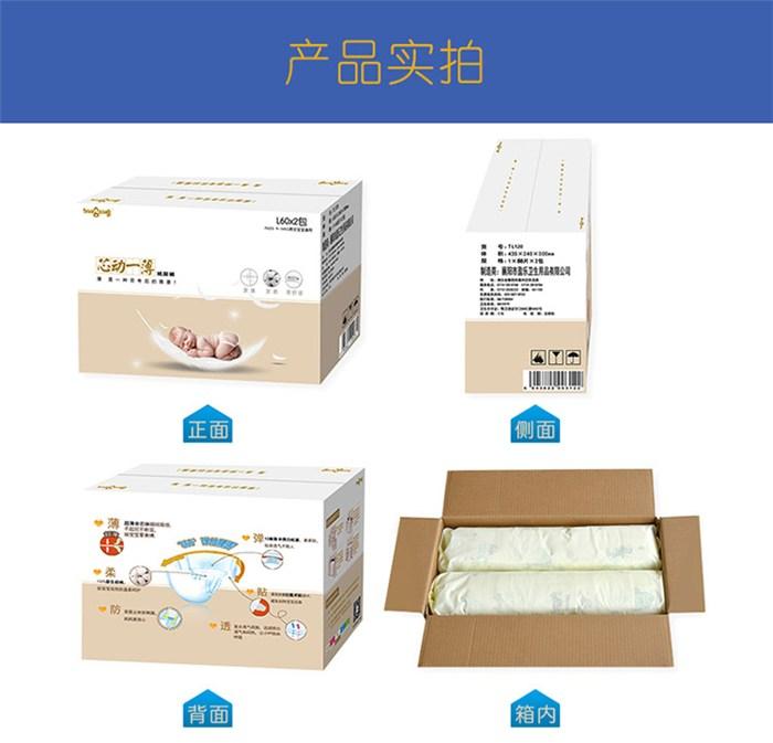 盈乐卫生用品(图),婴儿用品代理商,婴儿用品