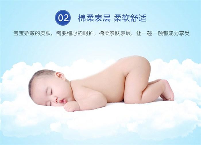 婴儿用品店利润、盈乐卫生用品(在线咨询)、婴儿用品