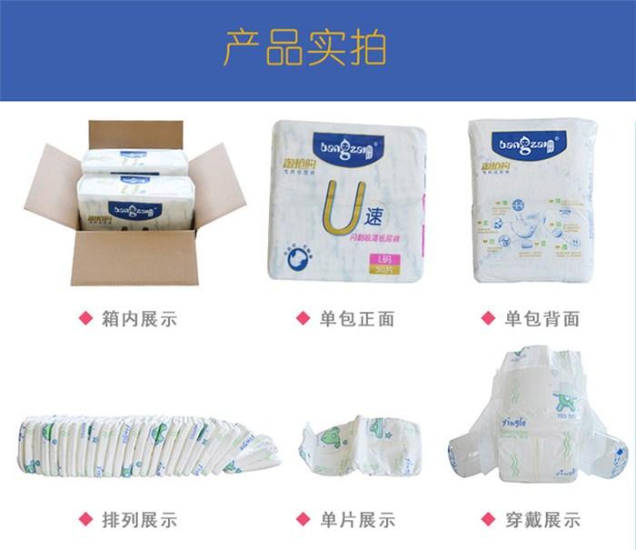 香港购买婴儿用品清单|盈乐卫生用品|婴儿用品