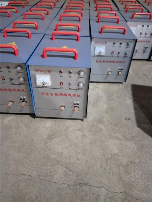 移动式手持点焊机dny50图片/移动式手持点焊机dny50样板图 (1)