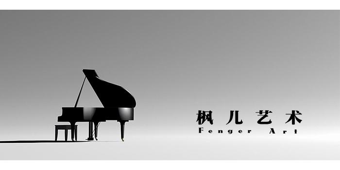 钢琴培训报价