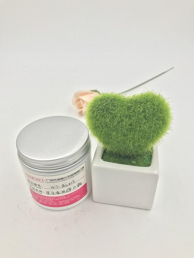 护手霜的成分|护手霜|涵美化妆品