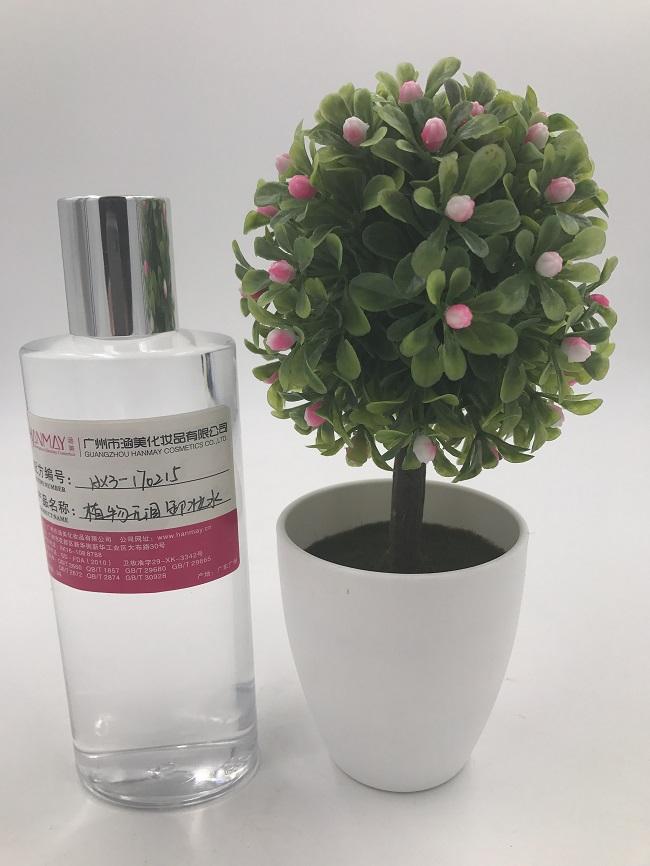 温和保湿卸妆水代加工,涵美化妆品(在线咨询),淮南卸妆水