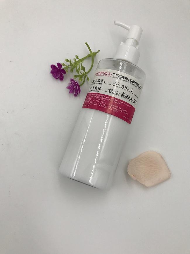 河源乳液|涵美10项研发专利|美白抗皱乳液代加工