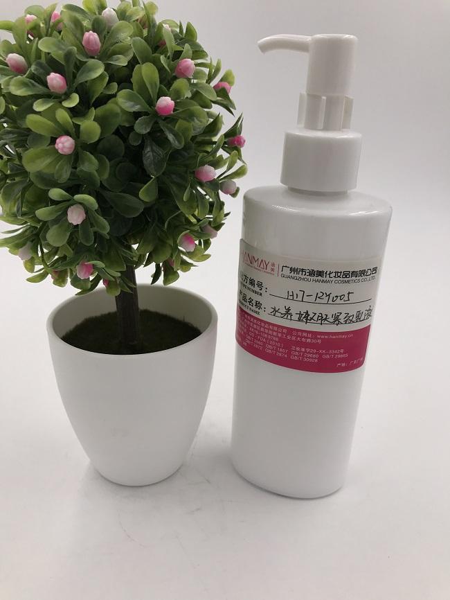保湿锁水修复乳液批发|丹东乳液|涵美化妆品OEM
