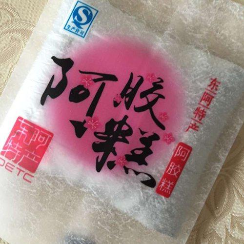 同舟包装 阿胶糕包装袋多少钱一个 阿胶糕包装袋供应商定做
