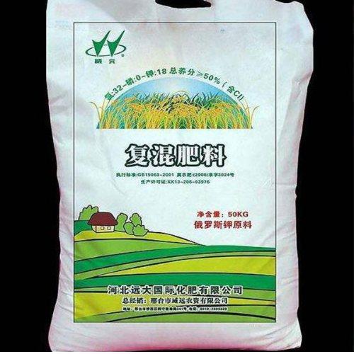 肥料包装袋定制 同舟包装 掺混肥料包装袋多少钱