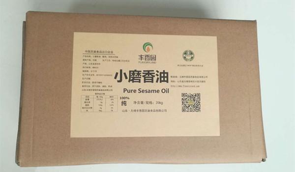 丰香园芝麻食品(图)|芝麻油出口代加工商家|芝麻油