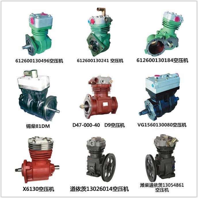 气泵,有友气泵,VG1560130080气泵