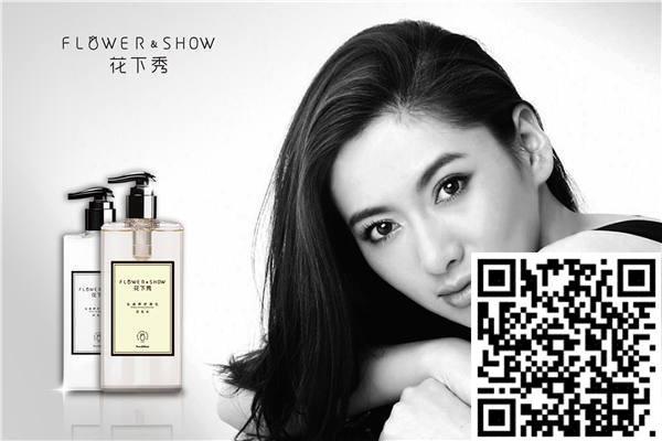 北京品牌护发素连锁加盟|【依薇琳】|北京护发素
