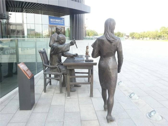 景观人物雕塑|名人雕塑|太原人物
