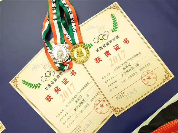 乒乓球培训中心|乒乓球|杨文豪体育(查看)