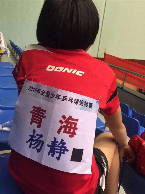 乒乓球暑假培训班_乒乓球_杨文豪体育尊重人才