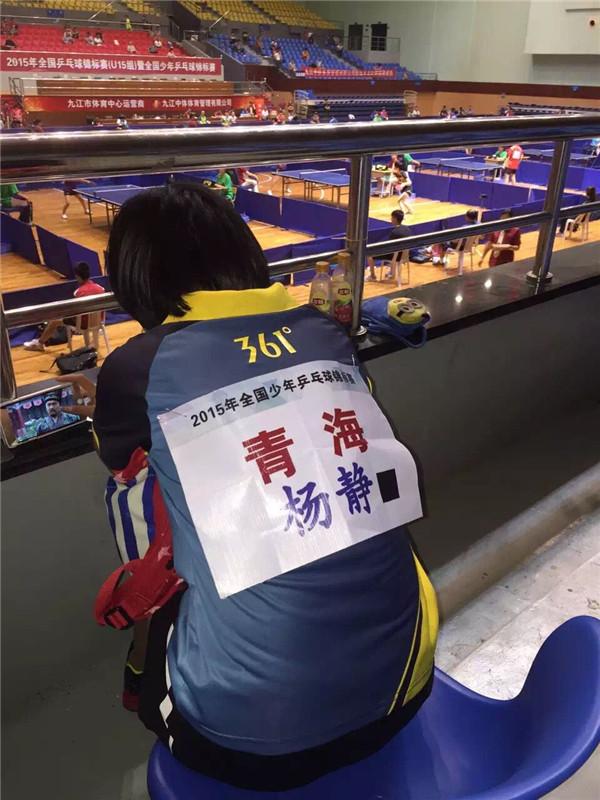 乒乓球_乒乓球假期培训班课程_杨文豪体育(优质商家)