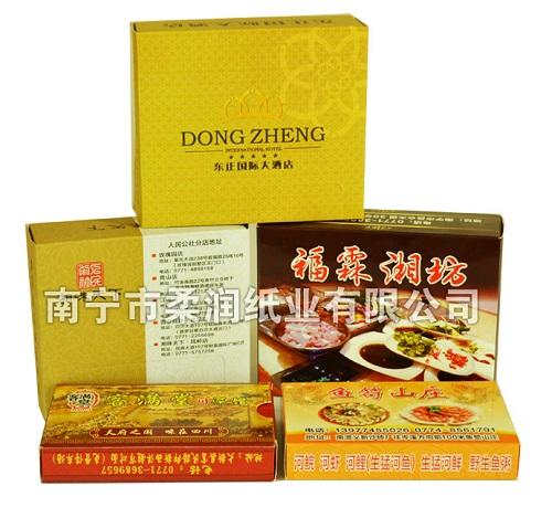 柔润纸业(图)|地产广告纸巾|藤县广告纸巾