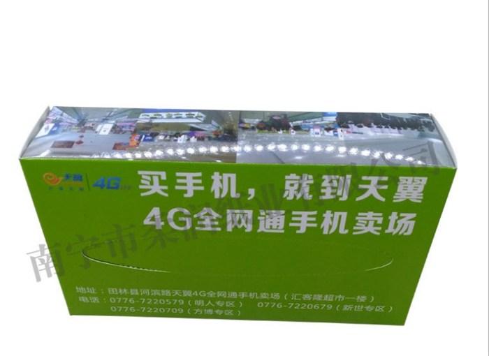 订购广告纸巾、南宁柔润纸业、来宾广告纸巾