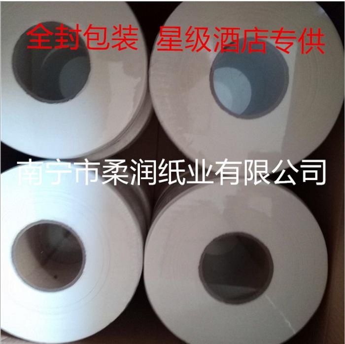 纸巾批发_纸巾_柔润纸业(查看)