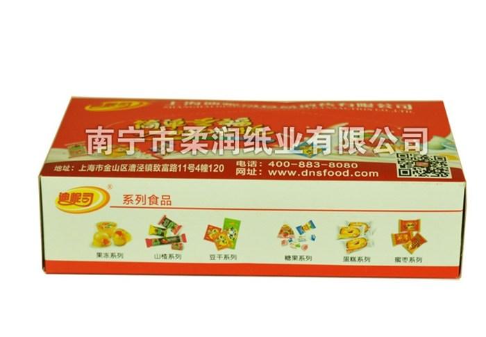 纸巾盒、酒店纸巾盒、柔润纸业(优质商家)