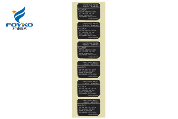 汕尾电子标签|电子标签|飞柯达胶粘有限公司(查看)