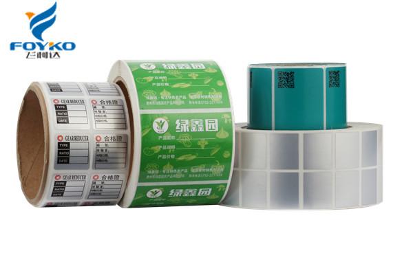 不干胶标签|标签|东莞市飞柯达胶粘公司
