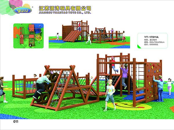 户外木质拓展图片/户外木质拓展样板图 (1)