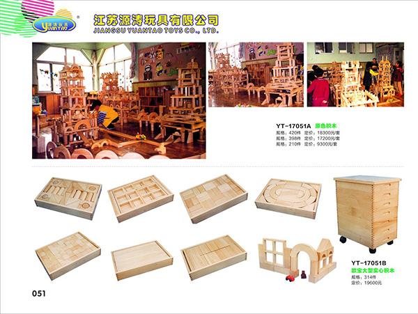 积木玩具图片/积木玩具样板图 (1)