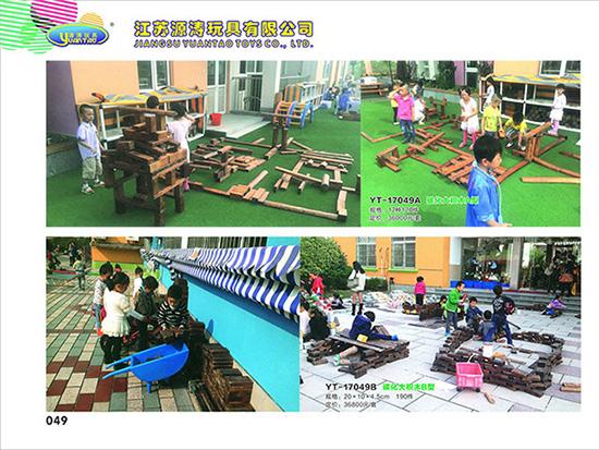 幼儿园积木图片/幼儿园积木样板图 (1)