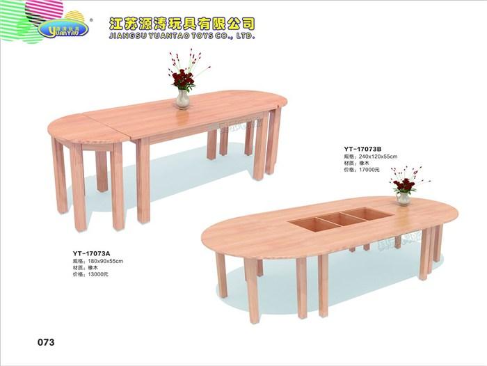 儿童桌椅板凳 成套|源涛玩具定做|儿童桌椅